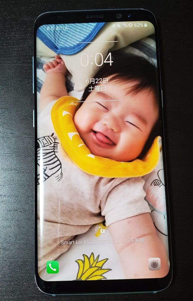 保護フィルムなし Galaxy S84枚目