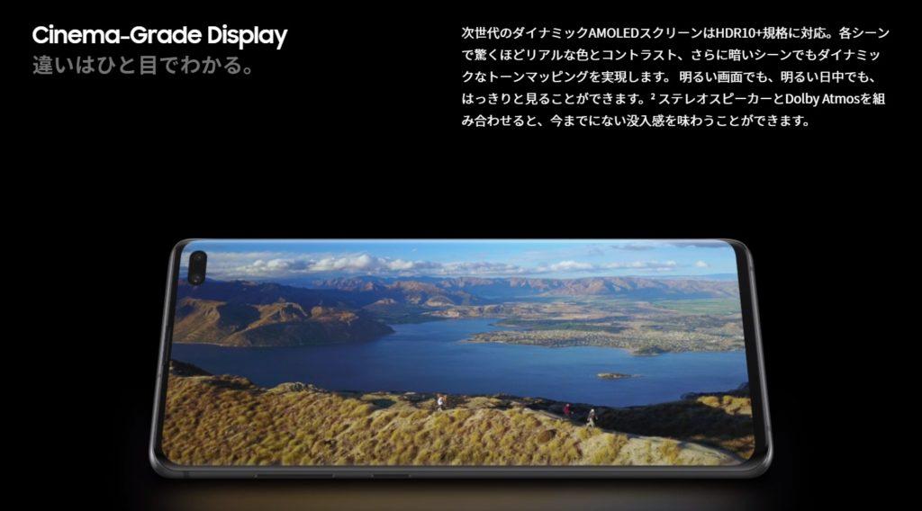 Infinity-O-display