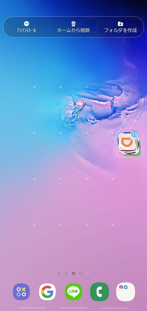 Galaxy アプリの一括操作3
