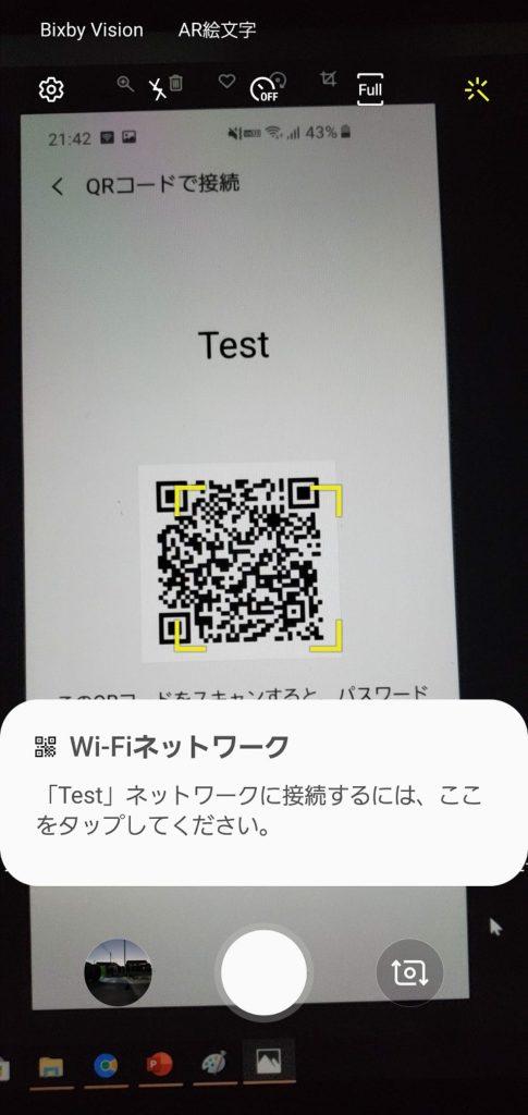 カメラアプリ QRコード