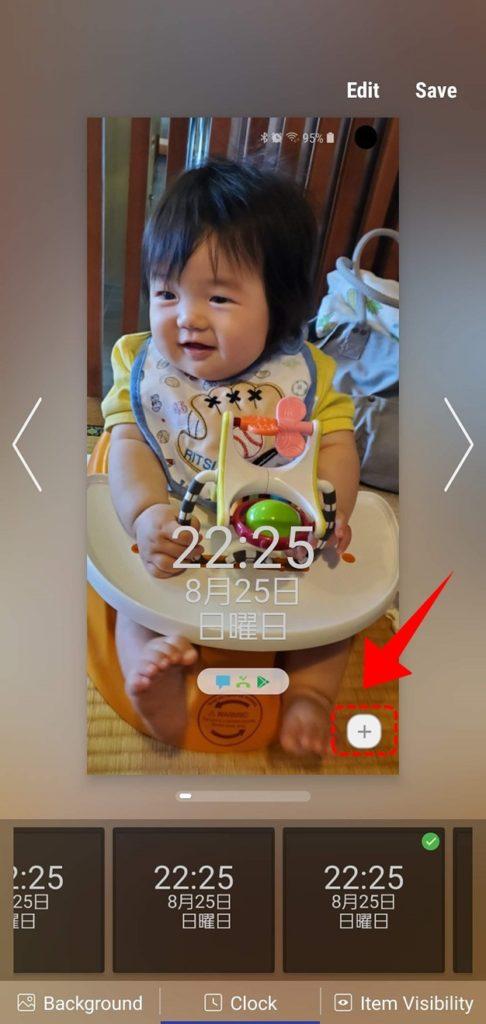 アプリショートカットの設定