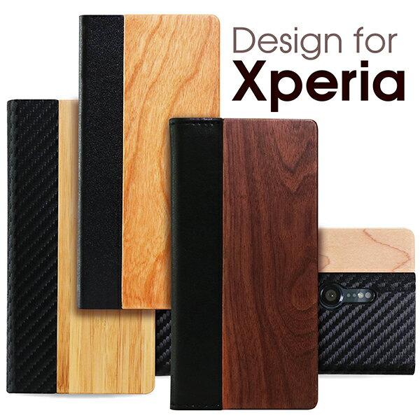 天然木使用 Xperia 5 手帳型ケース