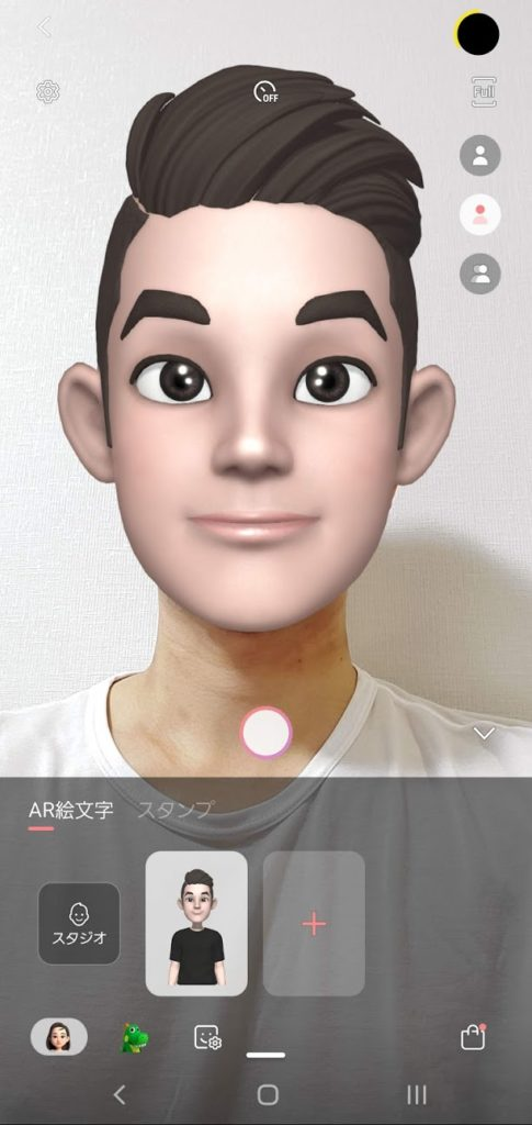 My絵文字