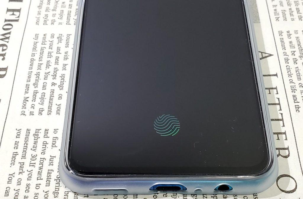 画面内指紋認証センサー