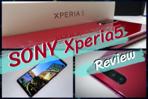 SONY Xperia 5のレビュー| 美しいレッドカラー・縦長筐体は抜群に使いやすい!
