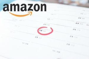 Amazon定期お得便 配達日変更