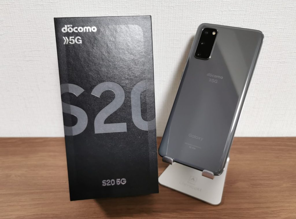 Galaxy S20 5G ドコモ版