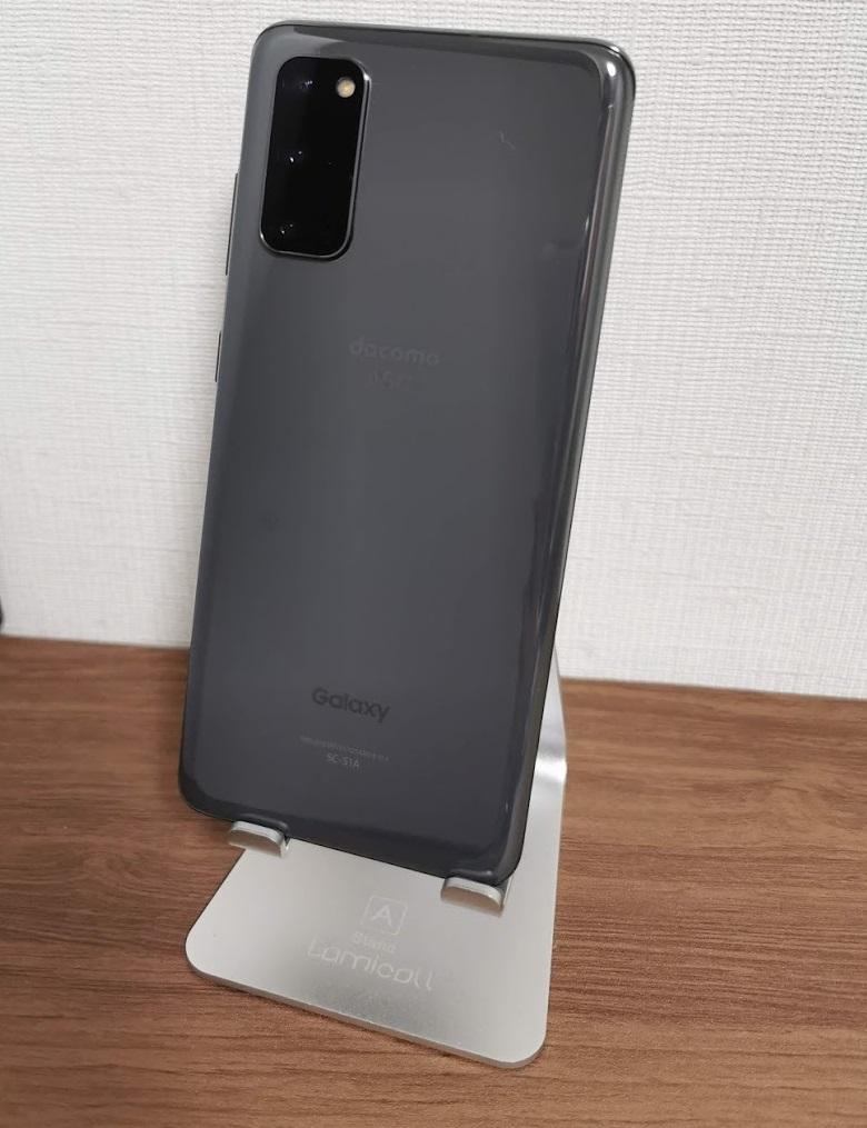 Galaxy S20 5G 背面