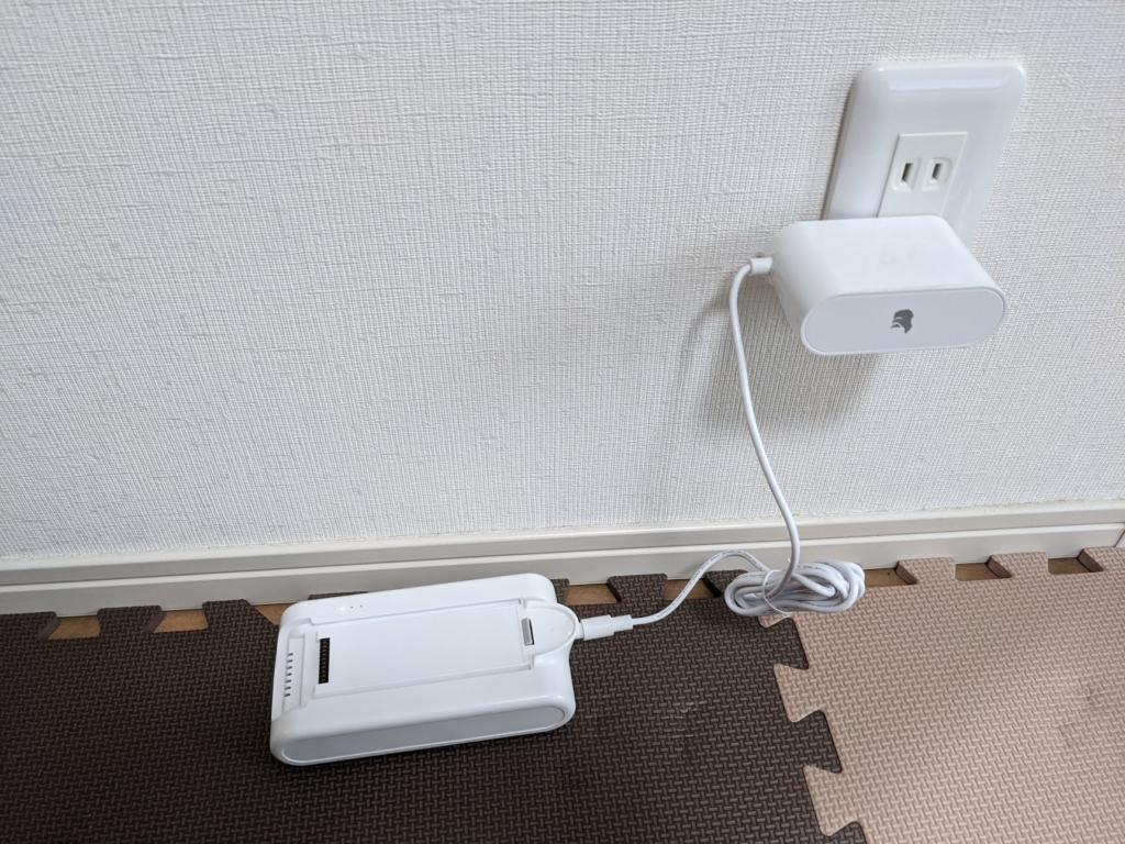 充電が簡単