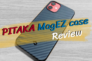iPhone12 mini用『PITAKA MagEZ Case 』のレビュー|薄くて軽くてかっこいいぞ!