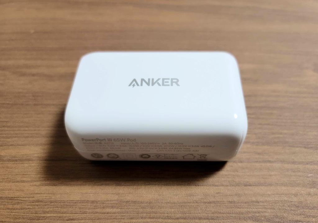 Anker PowerPort III 65W Pod  正面