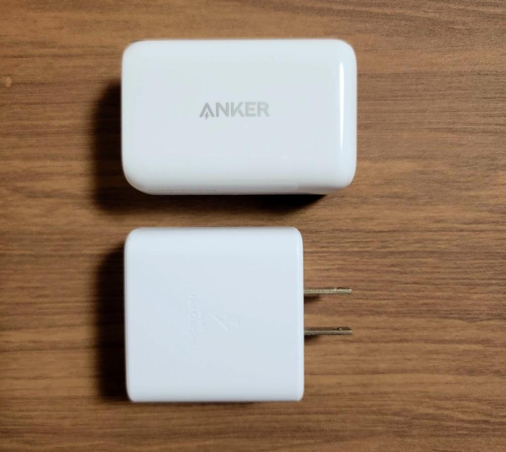 Travel Adapterとの比較