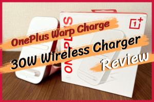 OnePlusワイヤレス充電器 Warp Charge 30 Wireless Chargerのレビュー|30Wは本当に伊達じゃない
