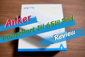 Anker PowerPort III 65W Podのレビュー