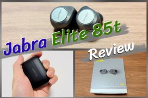 Jabra Elite 85tのレビュー|死角なし!カスタマイズ要素豊富で作り込まれた名機