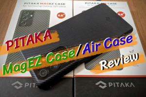 「PITAKA」MagEZ Case/Air Caseのレビュー|高品質なアラミド繊維がカッコいい!【Galaxy S21 Ultra】