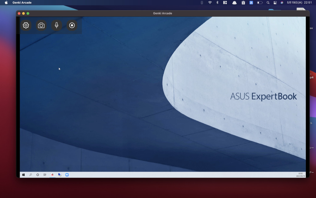 ShadowCast WindowsPC画面