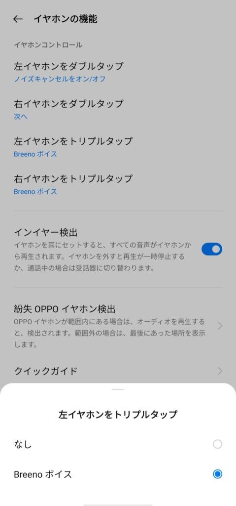 標準のアシスタントアプリ