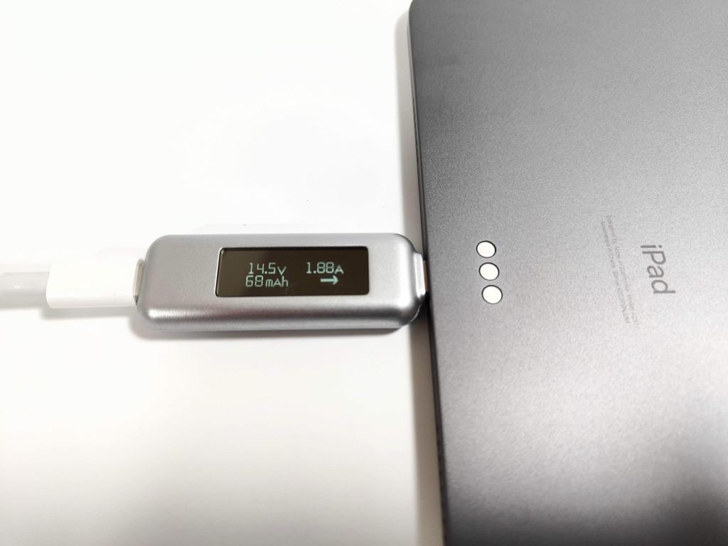 iPad Pro 11 インチ 2021年モデルの充電結果
