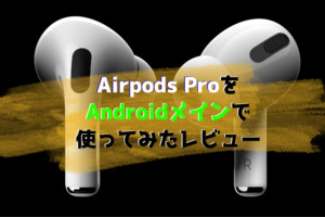 Airpods Pro Android