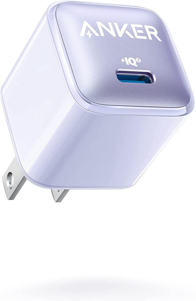 Anker 511 Charger (Nano Pro)