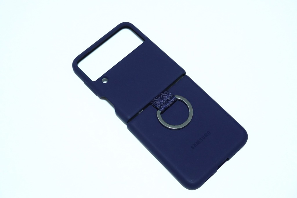 Silicone Cover with Ring